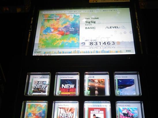 イベント ボックス 解き ii 謎 【9/12~スタート!】Fate/Grand Order×リアル脱出ゲーム